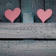 Stock Photo: Valentines heart