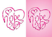 Hope - Heart shape calligraphy with ribbon — Wektor stockowy