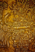 Old Mayan Art — Stock Photo