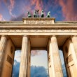 Front View of Brandenburg Gate - 图库照片