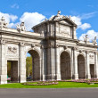 Puerta de Alcala (Alcala Gate) in Madrid — Stock Photo
