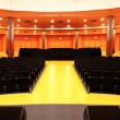 Modern Concert Hall — Stock Photo
