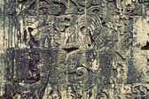 Mayan Ancient Carvings — Stock Photo