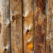 Rusty Wooden Planks Background — Stock Photo