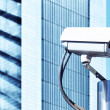 Security Camera in a Modern Office — Stock Photo #28363859