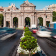Rush Hour in Alcala Gate, Madrid — Stock Photo