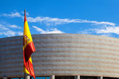 Senate Building in Madrid — Stock Photo