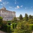 Stock Photo: Madrid Royal Palace and Sabatini Gardens