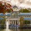 Crystal Palace in Retiro Park, Madrid — Stock Photo