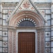 Entrance of Cathedral of Siena, Tuscany, Italy — Stockfoto