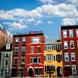 Boston buildings — Stock Photo