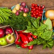 Stock Photo: Market fruits and vegetables