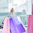 Woman holding shopping bags — Stock Photo #4718665
