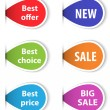 Set of colorful sticky labels for shopping — Stock Vector