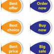 Royalty-Free Stock Vectorielle: Set of colorful sticky labels for shopping