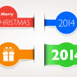Stock Vector: Holiday web design elements like paper inset