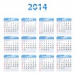 Stock Vector: Blue glossy calendar for 2014