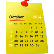 Calendar for october 2014 on yellow sticky note attached with or — Stock Vector