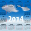 Stock Vector: Spanish Calendar 2014 CLOUDS SKY