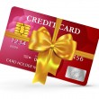 Credit or debit card design with yellow ribbon and bow — 图库矢量图片