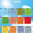 Colorful calendar for 2015 — Stock Vector #48838585