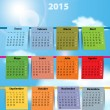 Colorful calendar for 2015 — Stock Vector #48842575