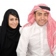 Stock Photo: Arab Couple