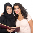 Stock Photo: Arab Students