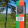 Belorussian frontier marker — Stock Photo