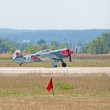 Stock Photo: Yak-3U historic fighter plane