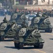 Stock Photo: 2S19 Msta-S self-propelled artillery