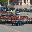 Stock Photo: RussiArmy infantry formations