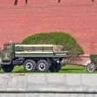 Stock Photo: Gun salute truck