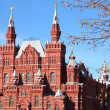 The State Historical Museum on Red Square.Moscow — Stock Photo #33267923
