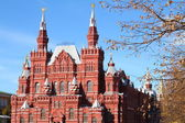 The State Historical Museum on Red Square.Moscow — Stock Photo