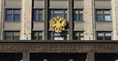 The double-headed eagle on the building of the State Duma. Moscow — Stock Photo