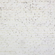 White brick wall pattern — Stock Photo #26240939