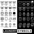 Icon set of laundry symbols — Stock Vector #32939953