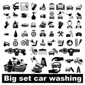 Car wash icons set — Stock Vector