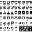 Stock Vector: Icon set of laundry symbols