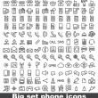 Set phone icon — Stock Vector #39691679