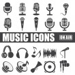 Music Icons — Stock Vector #45417287