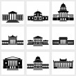 Buildings icons — Stock Vector #48527511