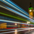 Stock Photo: Night of Bigben
