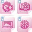 Photography Icons Set — Foto de Stock