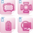 Photography Icons Set — Stock Photo #22973744