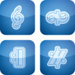 Musical notation — Stock Photo