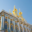 Stock Photo: Pushkin's lyceum in Tsarskoe selo in autumn