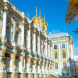 Stock Photo: Palace in Pushkin with blue sky
