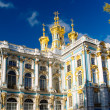 Stock Photo: Palace in Tsarskoe selo